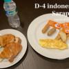 [1日目]インドネシア初日とホテルの食事 @インドネシアのホテル