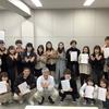 通学生の卒論発表会を開きました。