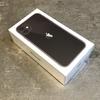 【iPhone11】最新機種を買ったよ!ドコモが意外と安かった!?