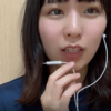 あいこじデイリーまとめ 【サマーツアー初日メンバーが発表された日】 2021年6月15日(火) (小島愛子 STU48 2期研究生)