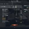 74式戦車で一位取得