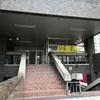 大阪商業大学の喫煙所が改正健康増進法の要件を満たさず