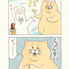ネコノヒー「間食」/Snack