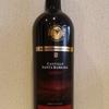 今日のワインはスペインの「カスティーリョ・サンタ・バルバラ」1000円以下で愉しむワイン選び(№49)