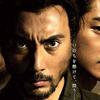 映画『一命』切腹詐欺が江戸時代に流行る?