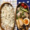 20180322鶏もも肉とアスパラのグリル弁当&6歳児の夢