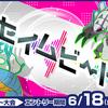 【ポケモン剣盾】2021公式大会「セイムビート」が開催!
