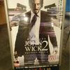 映画「ジョンウィック チャプター2」を観てきた