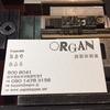 活版印刷、楽しいですよ「organ活版印刷室」