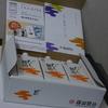 7921.T  TAKARA & COMPANY 株主優待品