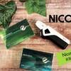 ニコチン0 NICONONの吸いごたえは如何に⁉