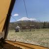 見え隠れする、富士山のよう。いい日もあれば、悪い日もある。