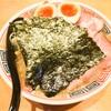 なぜ日本のラーメンは千円を超えないのか。