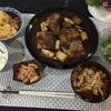 4/20 yuri 鯖の味噌煮