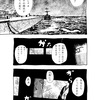 西洋遊乱  クソ漫画7本目
