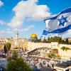中東のシリコンバレー イスラエル発の技術を紹介するよ