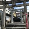 【長崎県長崎市】宮地獄八幡神社