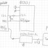 AVRのI2Cモジュール / リアルタイムクロックDS3231 / アラームを使う / 割り込み用の信号をポーリングで監視する