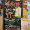 【店内イベント】11月のイベント、まとめてみました!
