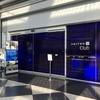 激混みシカゴオヘア空港のユナイテッドラウンジ ~ エアカナダビジネスとANAファーストで行く特典航空券バンクーバーの旅その12