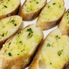 家飲みパーティーで久々の手料理。ミートソーススパゲティにガーリックトースト、ブルスケッタ・・・