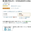 ぜんそく本がAmazon部門別ランキング(アレルギー) ベストセラー第1位獲得!