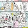 行くぜっ!解凍少女 第1話〜4話