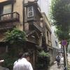 【人形町は美味しい町②】人形町のお寿司屋さん「太田鮨」コスパ抜群のランチはおススメです