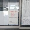 瀬戸田港→三原港の航路紹介