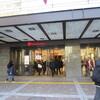 横浜高島屋のデパ地下大判焼きの御座候ござそうろう行ってきたよ(スィーツ)横浜駅西口周辺グルメ情報口コミ評判