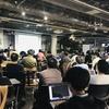 「iOS開発チームの特徴と開発方法を公開!」 勉強会参加レポート