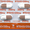 歯科でのサワシリン(アモキシリン)高用量飲みきり処方〜心室中隔欠損症と菌血症(修正)