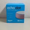 今ならAmazon Echo Dot第3世代(6,960円)が86%オフの999円で買えるぞ!プラムを買ったので第2世代と比較してみた。【フォトレビュー】