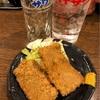 魚串立ち飲み「立瓶」