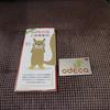 信州東北ローカル線乗り鉄の旅 3日目⑨ 気仙沼駅で「odeca」を買ってみた。