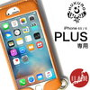 iPhone6plus用JACAJACAの栃木レザーオープンタイプケースをポチっとしたけれど