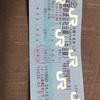 青春18切符での移動ー名古屋〜東京