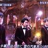 FNS歌謡祭〜かっこかわいいさとぴ〜