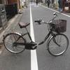 中古 電動アシスト自転車 早いもん勝ち!!