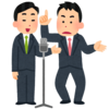 M-1グランプリ2017をより楽しむために~俺的おすすめコンビ5選~