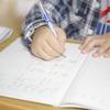 オンライン宿題会‗本当にやってる?