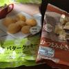 ミニストップで糖質オフお菓子②クッキーとかき揚げ!
