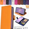 Xperia XZ2対応PUレザー手帳型ケース   入荷しました!