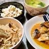 きのこご飯 (中国妻料理)
