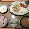 定食春秋(その 12)目玉焼定食