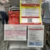 九州女子翼 2ndアルバム「RED STYLE」発売記念イベント@タワーレコード川崎店(1部) レポート