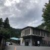 坂本ケーブルから【威厳ある格式高い世界遺産】比叡山