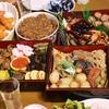 ウェルカム2018年!シノワ家のおせち料理☆
