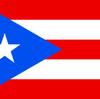 プエルトリコ破産よりプエルトリコが国じゃなかったことに驚く人々
