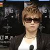 ※NICONICO生放送『罪の継承 』發售紀念特別節目_心臟爆炸特輯
